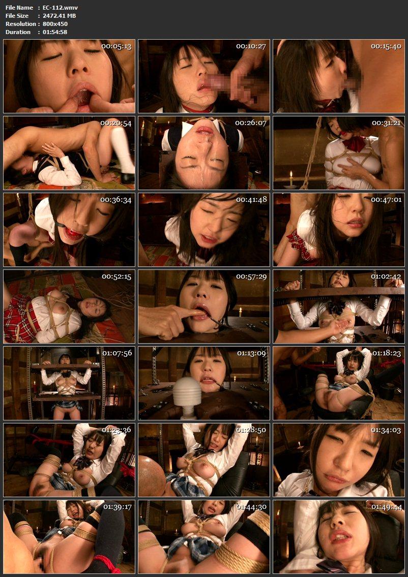 [EC-112] つぼみ 縛られたがる女子校生 フェラ・手コキ Actress 赤井彗星 SM Humiliation Tits-Tits