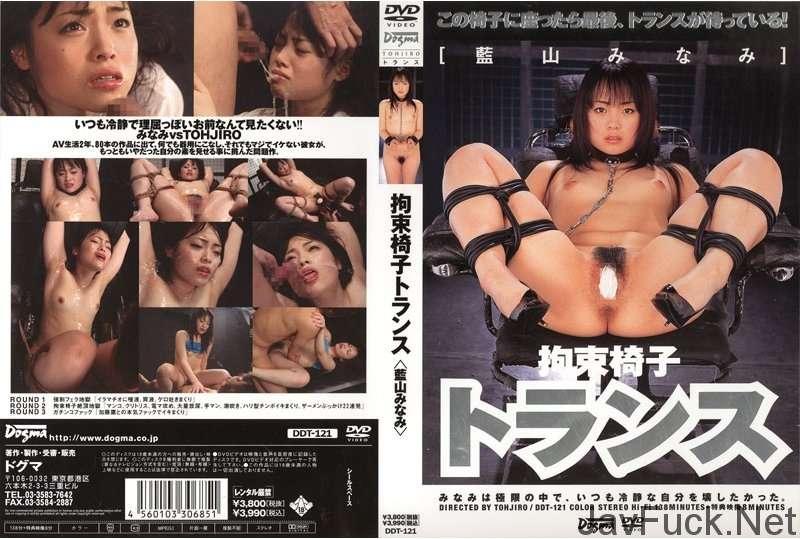 [DDT-121] 拘束椅子トランス Tits-Tits 調教 121分 Boobs Deep Throating おっぱい