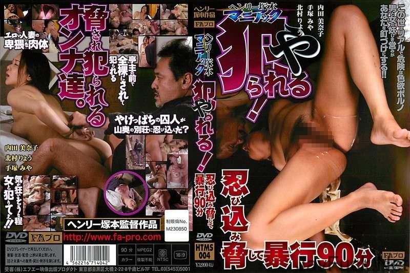 [HTMS-004] パイパン美少女10人連続セックス8時間 2 大容量作品 480分 KTDS