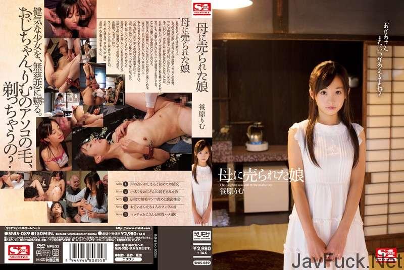 [SNIS-089] 母に売られた娘 笹原りむ Lolita ロリ系