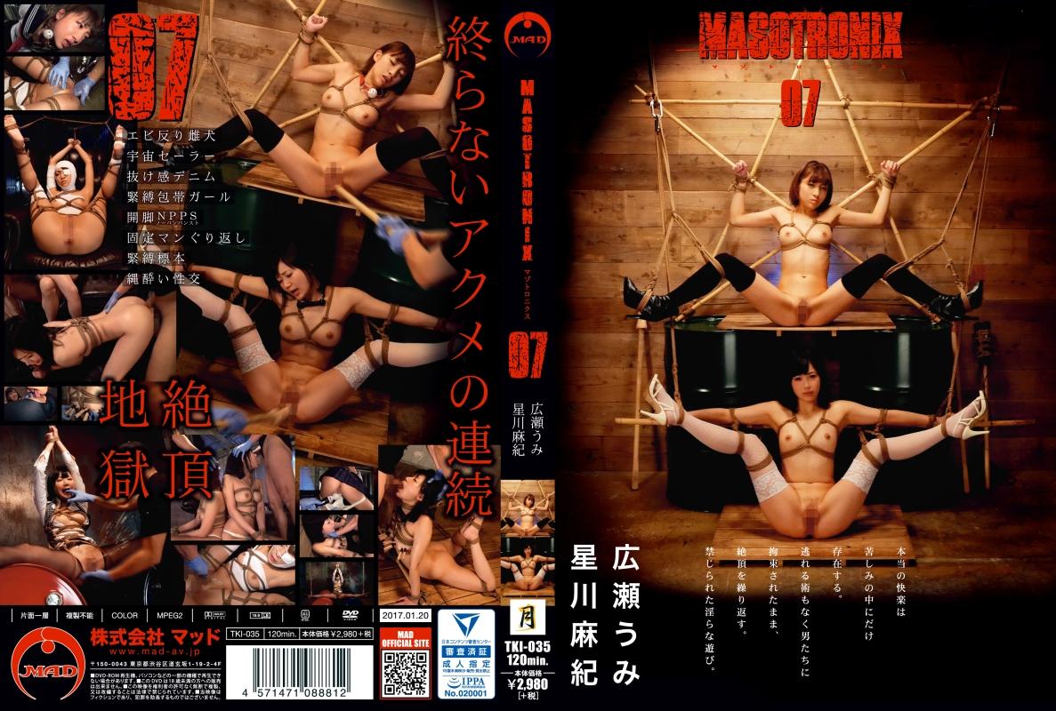 [TKI-035] MASOTRONIX 07 月 120分 Fetish 辱め Squirting