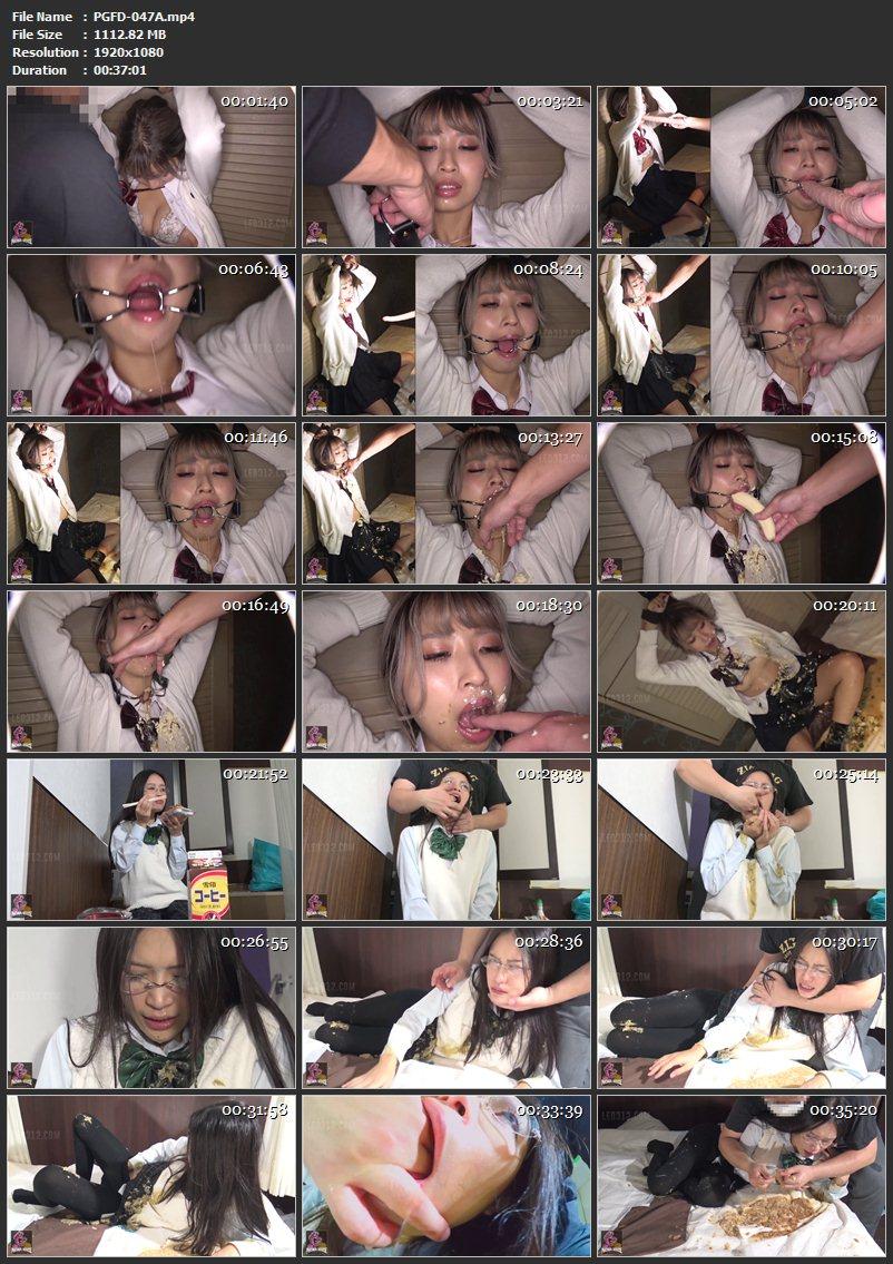 [PGFD-047] 女学生 喉奥調教 強制ゲロ ~ぶち込まれるガンフィンガー~ School Girls 210分 嘔吐