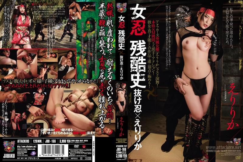 [JBD-166] 美人令嬢 緊縛・脱糞・アナル調教 絶望に耐えながら... 2012/04/24 Entertainer Actress Defecation 蛇縛