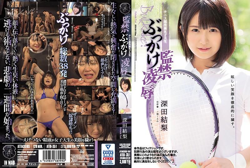 [ATID-351] テニス部所属女子大生 監禁ぶっかけ凌辱 コスチューム 女子学生 Schoolgirls 素人 Sports Costume