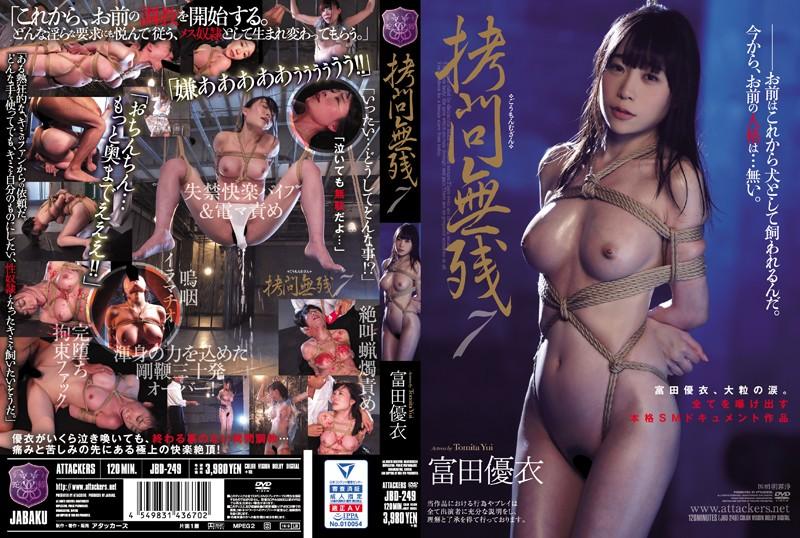 [JBD-249] 拷問無残7 調教 SM Humiliation