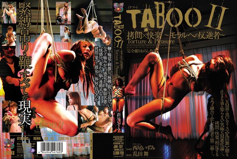 [JBD-137] TABOO 2 モラルへの反逆者 西尾いずみ Actress 2009/10/07 乱田舞